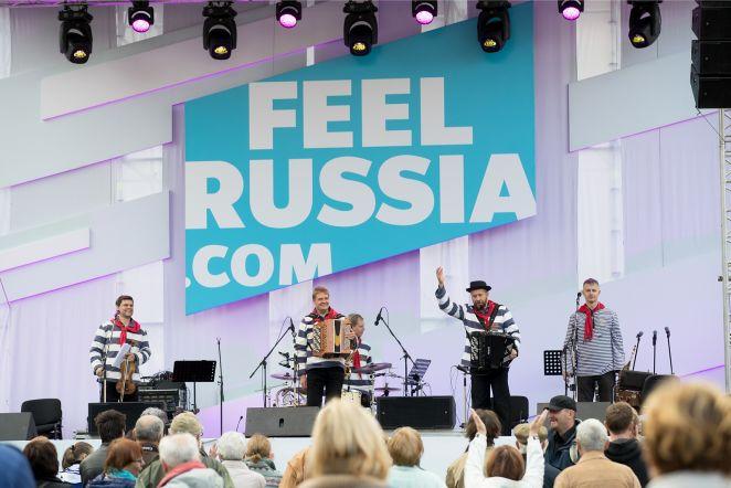 Venemaa päevad Tallinnas, FEELRUSSIA