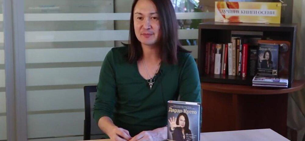 Otsid armastust? Feng Shui spetsialistide ja selgeltnägija Dardo Kusto nõuanded kallima leidmiseks