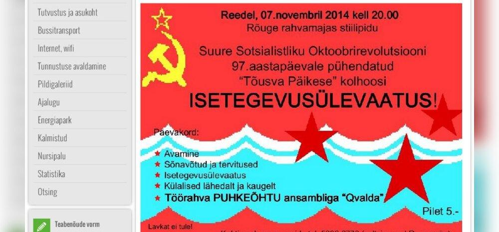 FOTO: Lugejat häirib Oktoobrirevolutsiooni aastapäevale pühendatud stiilipidu