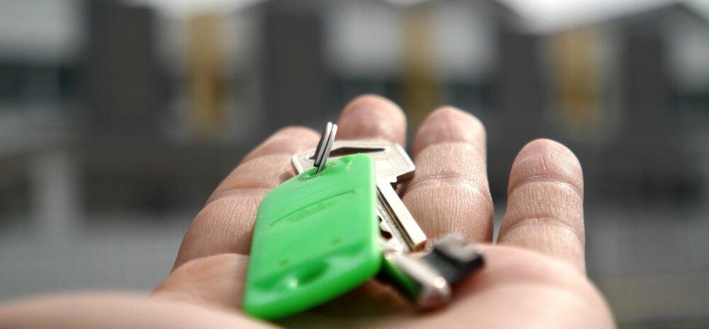 Найти ключи: что сулит примета