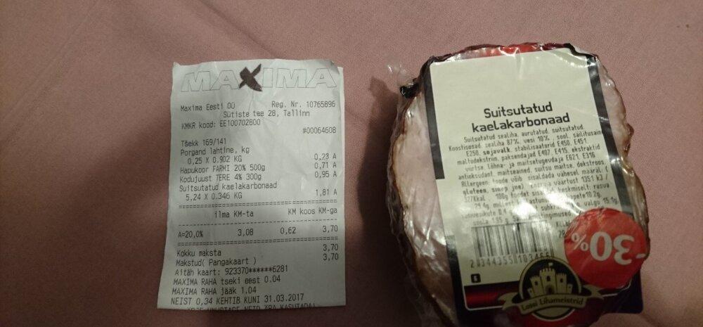ФОТО: Наклейка о скидке на карбонад в Maxima скрывала более низкую цену