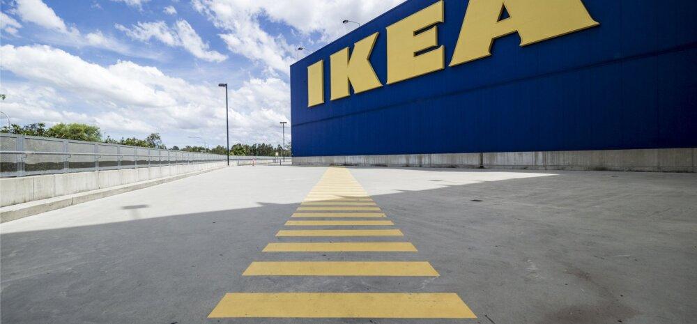 IKEA открывает в Эстонии интернет-магазин и пункт выдачи уже на следующей неделе