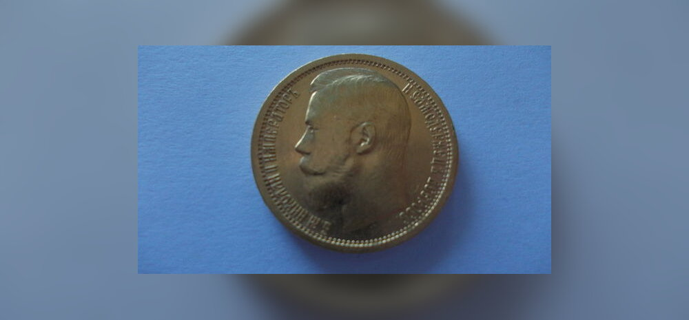 Eesti tuntud oksjonikeskkonnas käib vilgas mündiäri