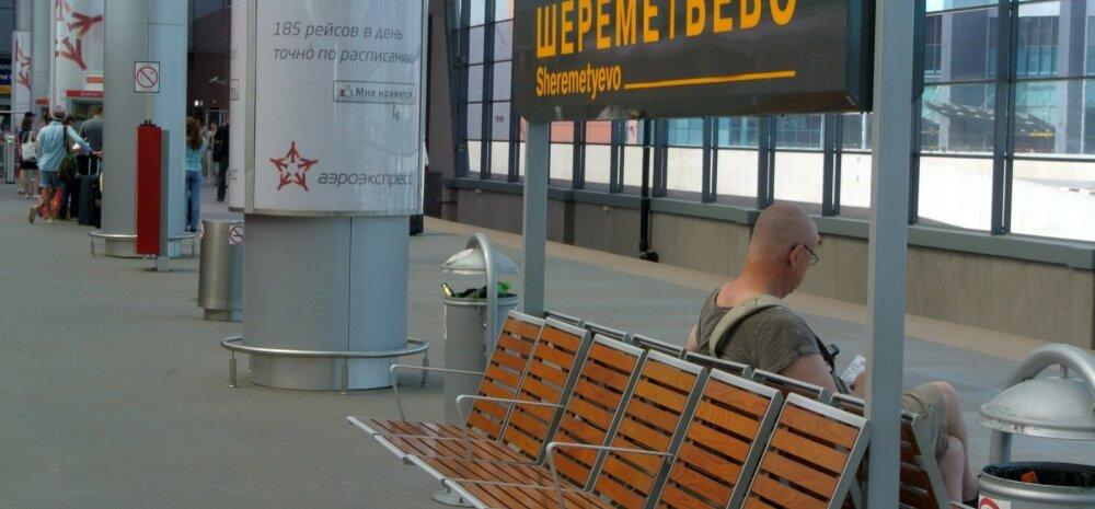 šeremetjevo lennujaam