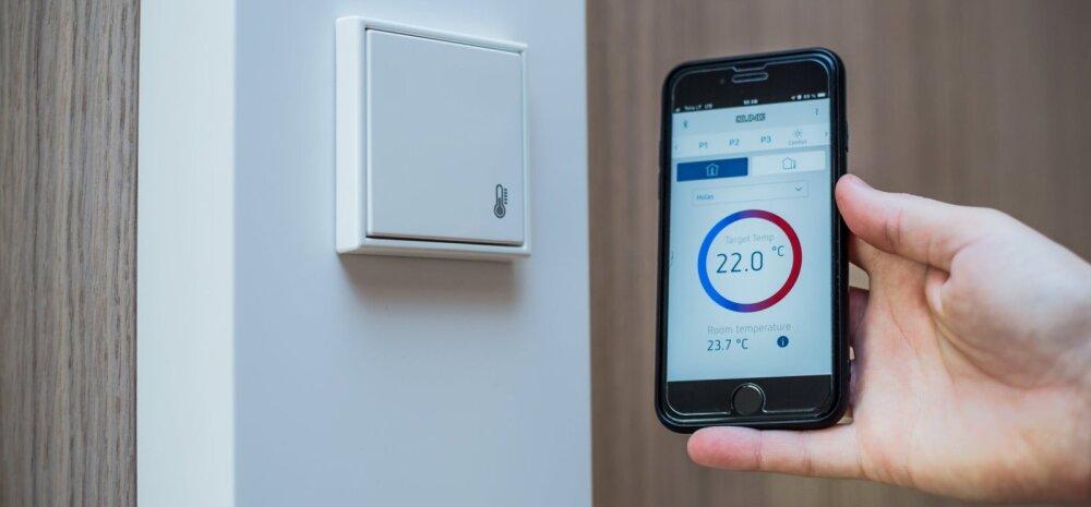 Новый умный комнатный термостат