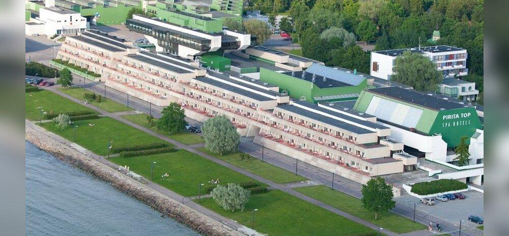 Новый собственник легендарного Pirita SPA Hotel обещает превратить его в ведущий центр отдыха и развлечений