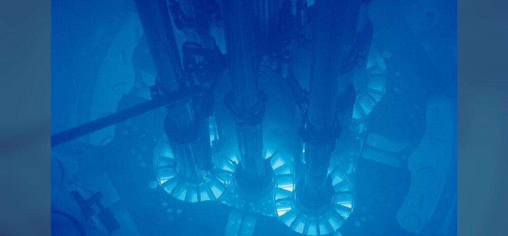 Kuidas näha väga kiireid laetud osakesi?