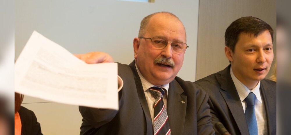 Tallinna linnavalitsuse pressikonverents