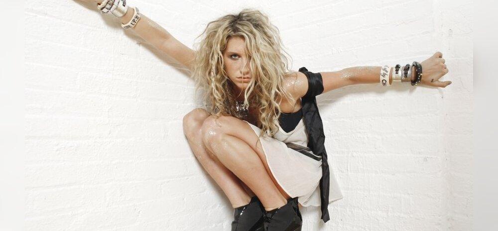 Oot, mida? Kesha jõi dokumentaali tarvis omaenda uriini