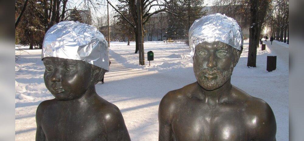 FOTOD: Fooliummütsist on saanud tõeline hitt