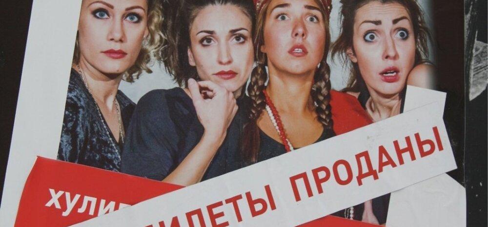 DELFI В ПСКОВЕ: Как Пушкин объединил Гинкаса, Любимова и Мамонова
