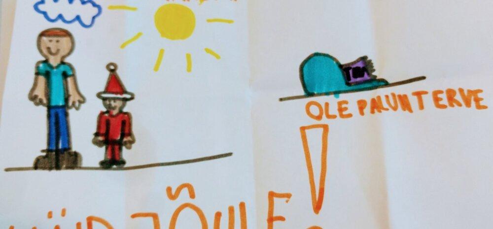 FOTO: Altruistliku lapse jõulusoov päkapikule: Tiina komm mulle, tervis sulle