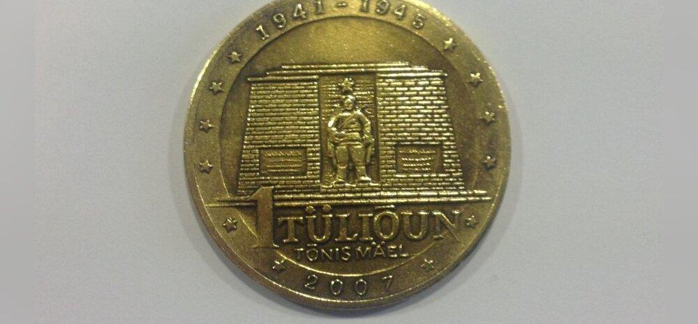 Ансип вручил памятную монету каждому, кто охранял его в Бронзовую ночь