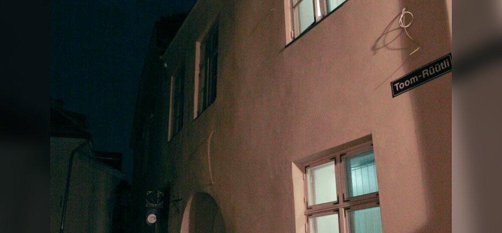 """Tallinna linn müüs oma osa """"Keskerakonna majast"""" verivärskele firmale, mille omanik on soomlasest kinnisvarahai"""