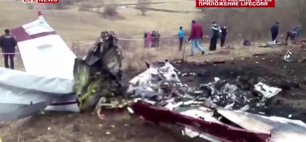 FOTO JA VIDEO: Venemaal kukkus alla lennuk, neli inimest hukkus