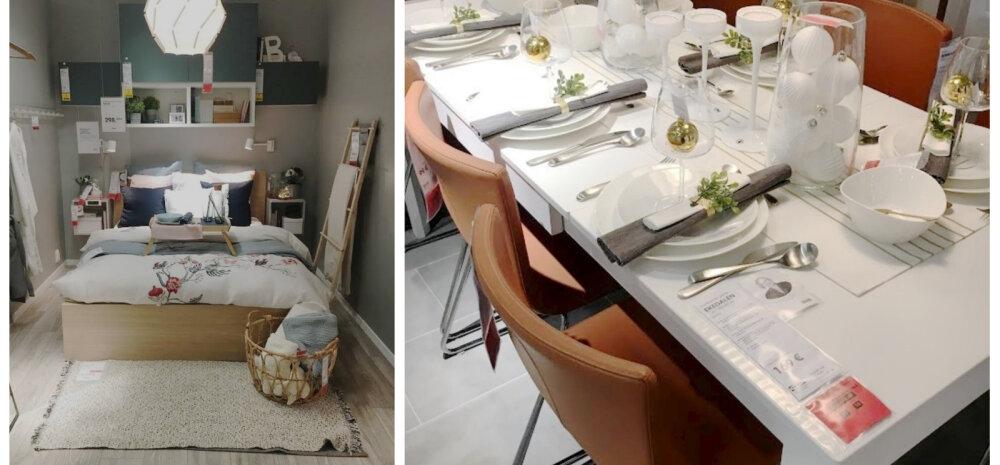 KODUBLOGI │ Kuidas me Läti IKEA-s käisime. Hinnavõrdlus Soome IKEA-ga