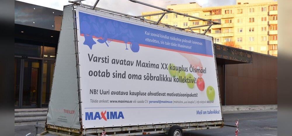 dde686117a2 W3 uudised - FOTOD: Maxima võitleb libareklaamiga, mis kutsub Õismäe ...