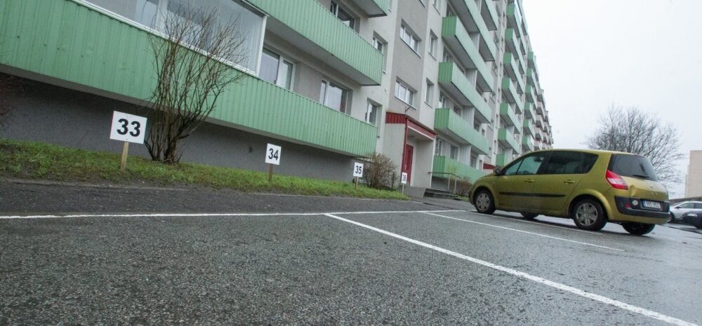 Наступили трудные времена: квартирные товарищества снижают расходы
