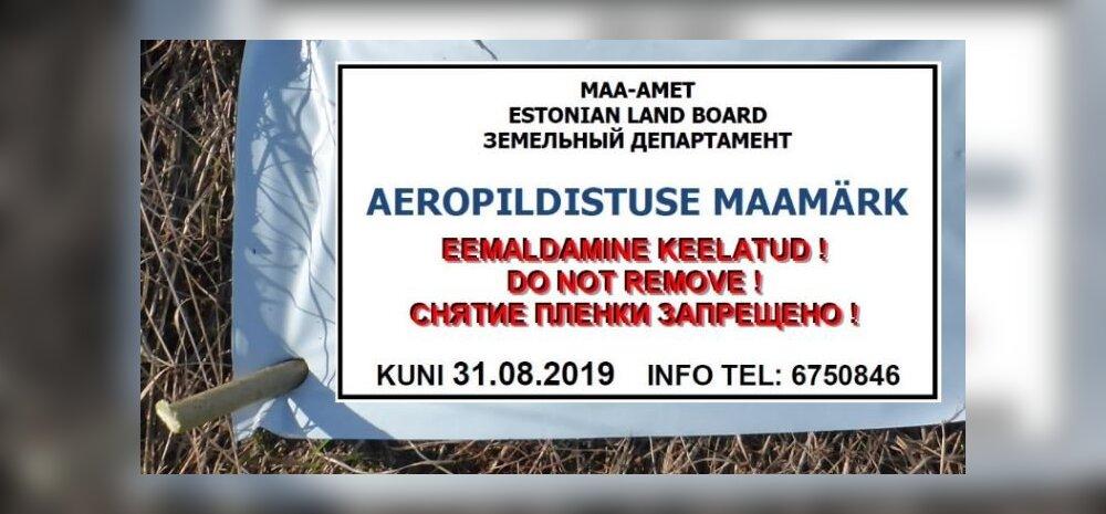 Algas aeropildistamise hooaeg, Kagu-Eesti saab värsked kaardiandmed