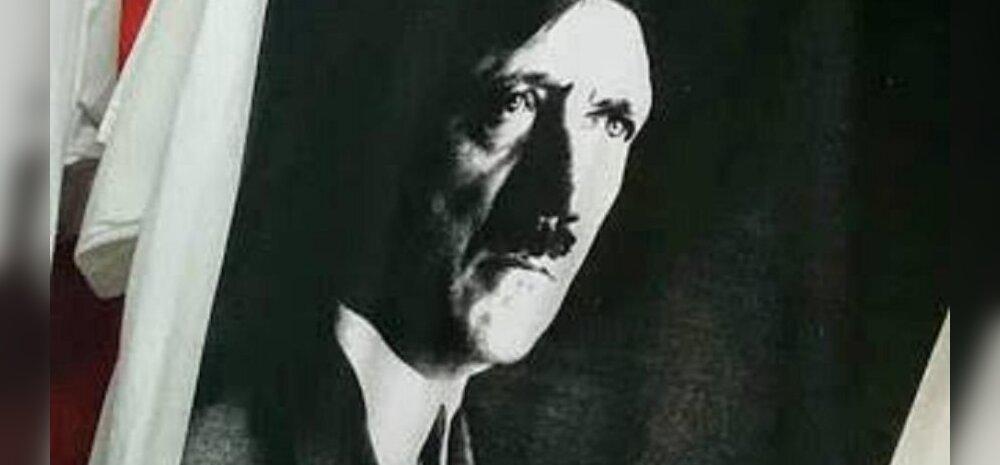 ФОТО: Канадский магазин продавал футболки с изображением Гитлера