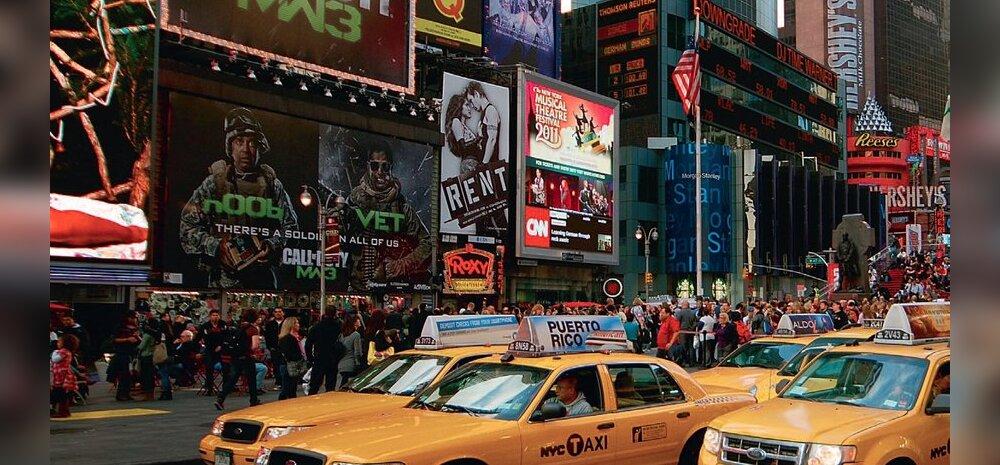 New York: 11 põhjust (ja mitte ühtegi mitte) minna