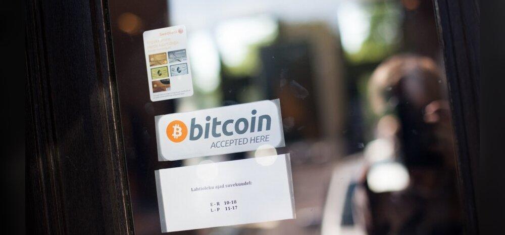 Bitcoiniga maksmine
