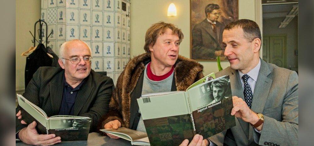 Hugo Treffneri gümnaasiumis esitletakse raamatut Urmas Kokassaarest