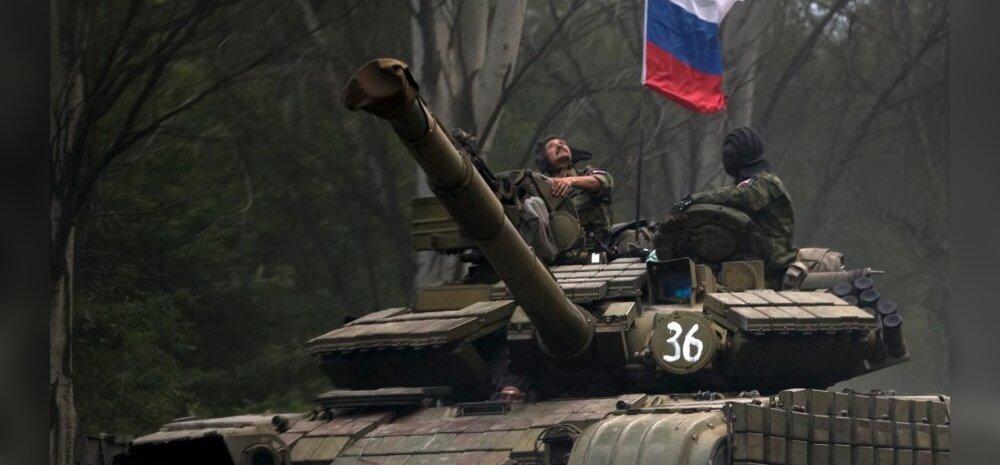 Т-64БВ донецких мятежников под российским триколором.  Восток Украины, июль 2014.