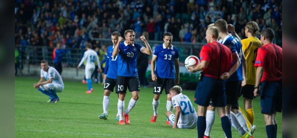 Jalgpall. Eesti - Sloveenia