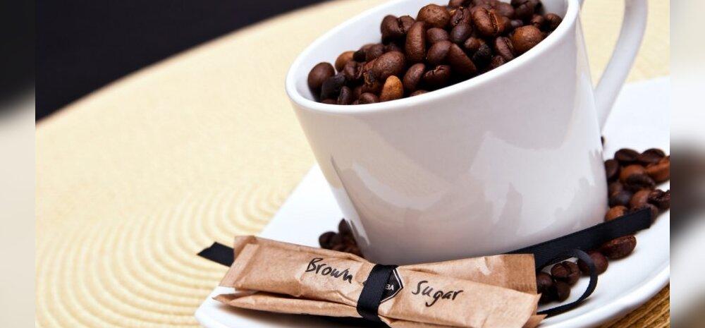 Kohvisõbrale kohustuslik lugemine: kuidas teha kodus tõeliselt head kohvi