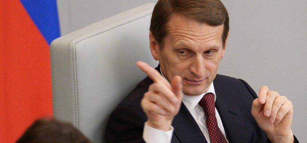 OSCE istungist Helsingis osa võtta soovinud Vene delegatsioonis reisikeelu all olevaid liikmeid riiki ei lasta