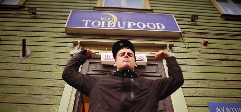 Räpipunt Hanf Kungil ilmub debüütalbum: KUULA nende 3 kuulsamat lugu ja saa plaadist mekki