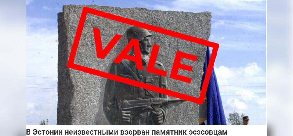 KUULA SAADET | 9. mai Eestis läbi propagandaprisma: miks natsimonument, mida olemas pole, õhku lasti?