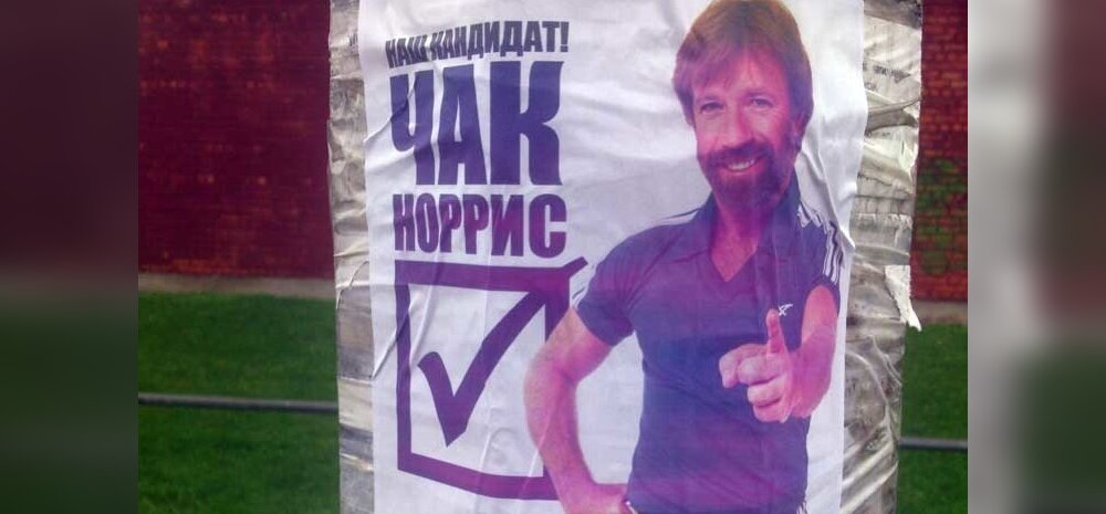 Vladislav Kopõlkovi kampaaniale on õla alla pannud isegi Chuck Norris