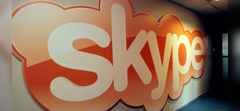 Skype ja HITSA toetavad magistrantide välisõpinguid 19 200 euroga