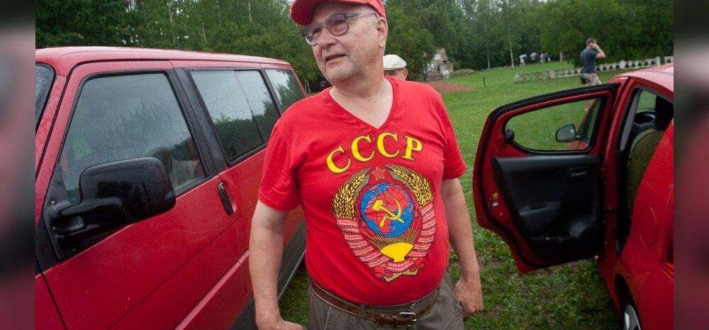 Vene rahvuslaste pikett Sinimägedes