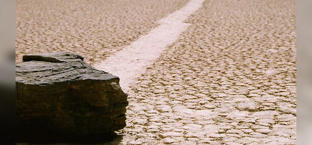VEIDER: Surmaorus tapvalt palav, elu pole, aga kivimürakad jalutavad ühest kohast teise