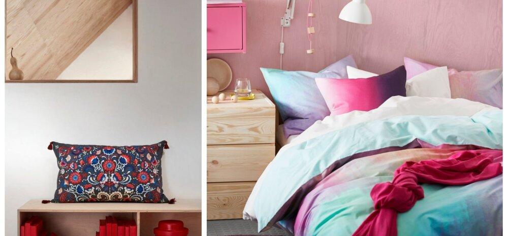 ФОТО: Буйство красок не даст впасть в депрессию! Знакомьтесь, новая яркая осенняя коллекция IKEA