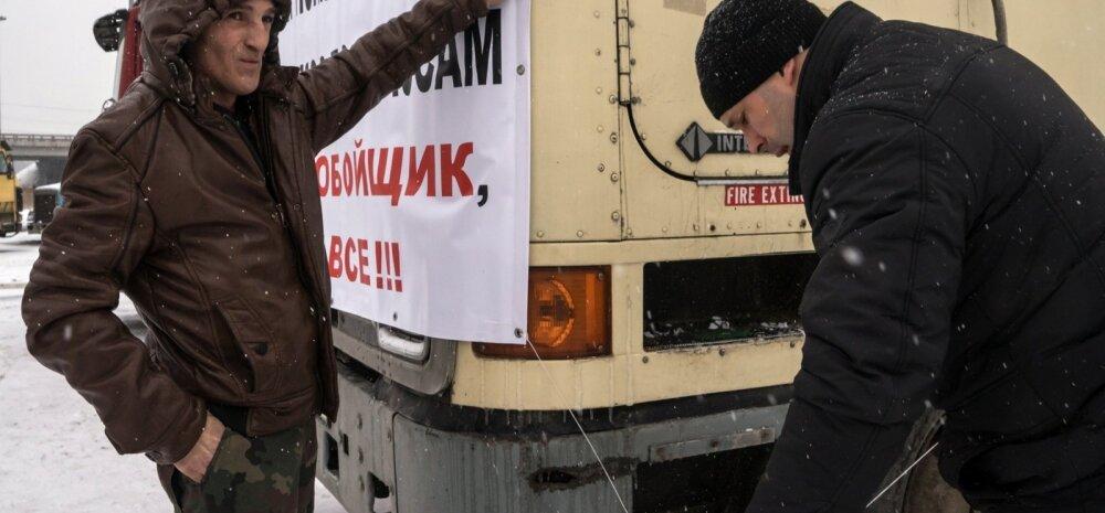 Veokijuhtide protestiaktsioon Venemaal