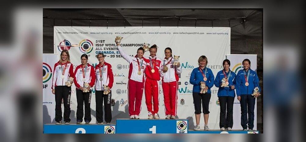 ISSF World Championship All Events 2014 - Granada, ESP - 300m Rifle 3 Positions Women