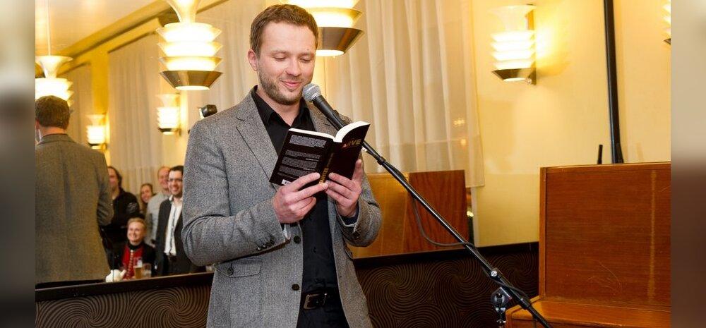 """Juku-Kalle Raidi raamatu """"Eelarve. Friigikogu rahvuseepos"""" vastuvõtmine"""