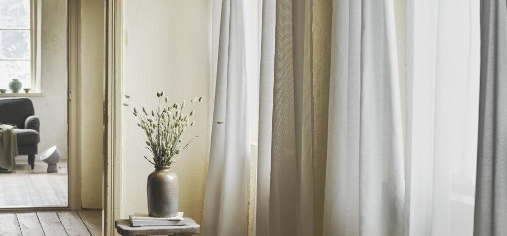 ФОТО | IKEA создала гардины, которые очищают воздух в комнате