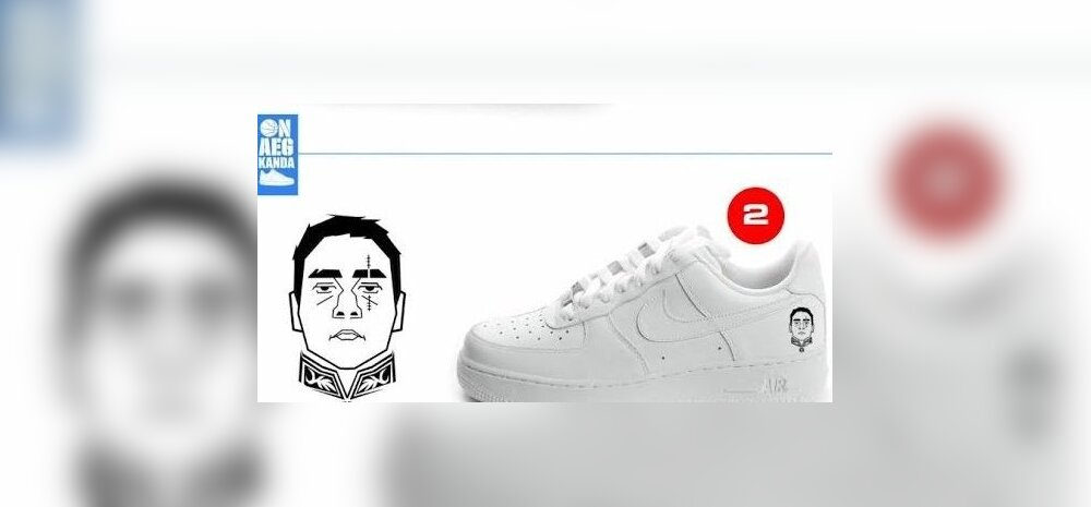 Nike, Kristjan Kangur