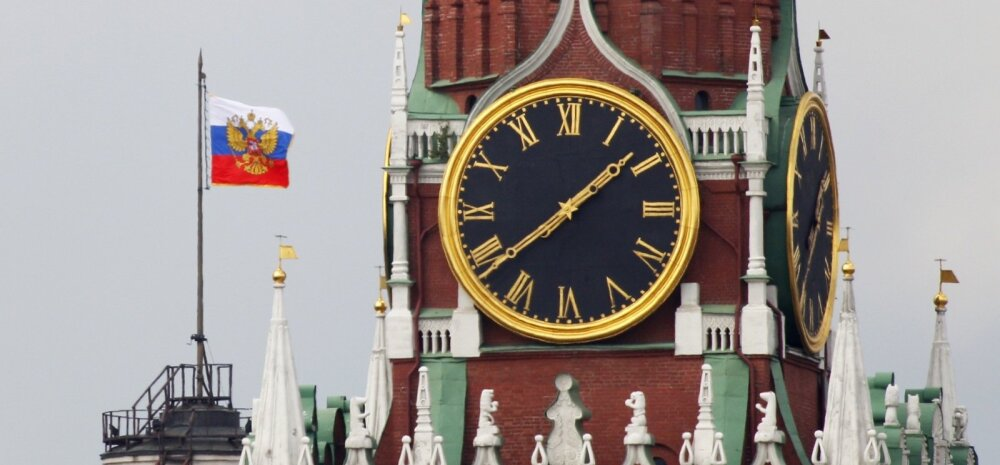 Kreml: must nimekiri ei ole koostatud juhuslikult