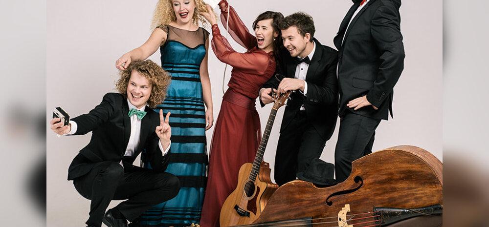 Curly Strings ja Mari Jürjens lähevad uuel aastal ühisele kontserttuurile