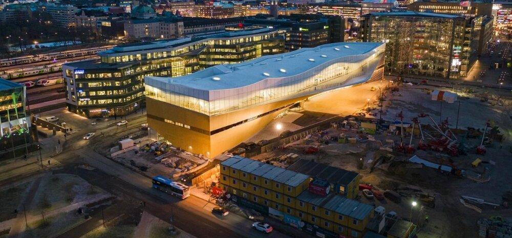 В Хельсинки построили здание Центральной библиотеки с нулевым энергопотреблением