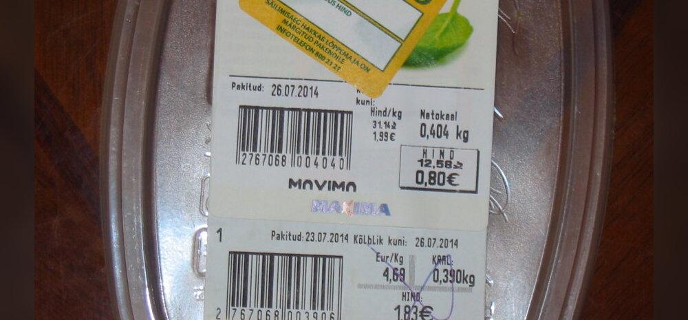 Lugeja: kui toidupoes tšekki uurida, peab pooltel kordadel minema raha tagasi küsima