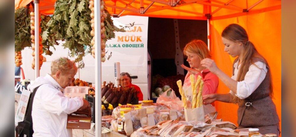 В Кохтла-Ярве открылся рынок местных продуктов.