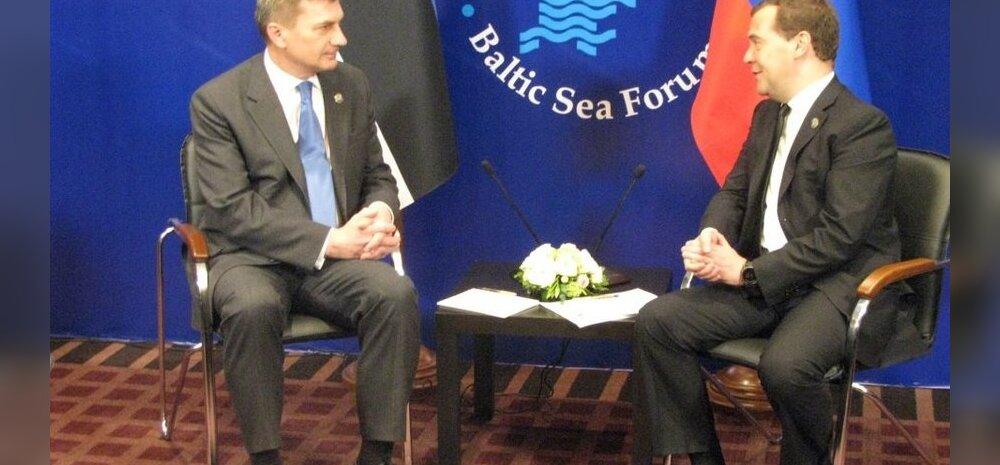 Ansip ja Medvedev kohtuvad Peterburis