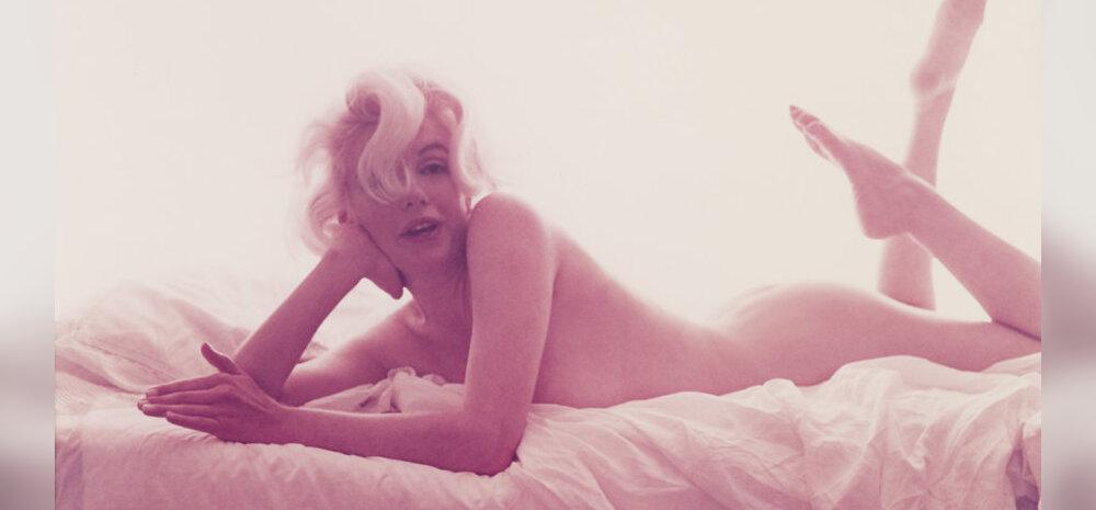 GALERII: Kurvikatest kaunitaridest seksikate sireenideni: naiste iluideaalid läbi ajaloo